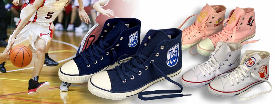 Stickerei auf Schuhe